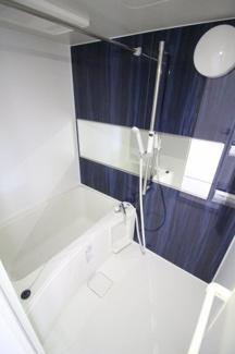 【浴室】ジョイライフ六甲