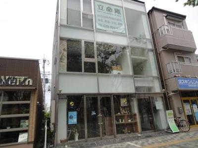 【外観】カナリガーデン 2階店舗