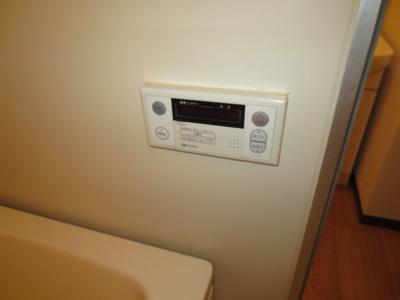 【浴室】ベルデュール宮前平