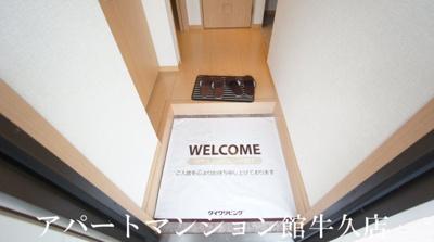【内装】アークグレイスⅢ