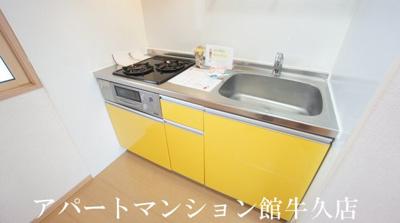 【キッチン】アークグレイスⅢ