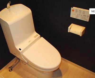 【トイレ】アレムコマガワ