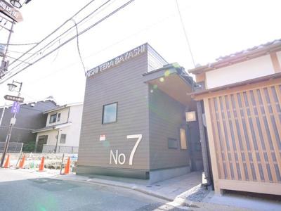 【外観】西寺林No.7