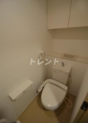 【トイレ】サンコーレジデンス千駄ヶ谷
