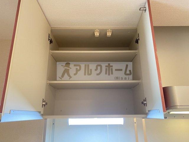 ルピナスC棟 洋室