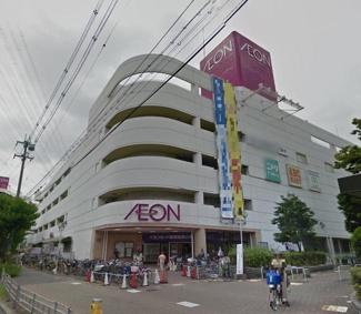 お買い物便利♪ショッピングセンター「イオン長吉店」まで徒歩3分♪(約240m)