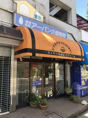 【外観】横山ビル貸店舗