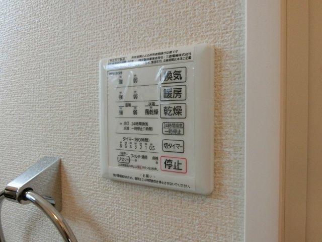 D-room河内国分 浴室乾燥