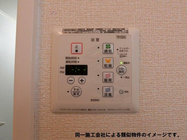 河内国分駅 1K 浴室乾燥機