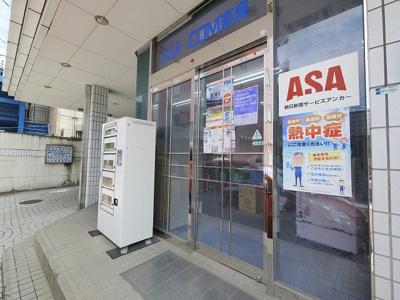 【玄関】ASA-COMビル