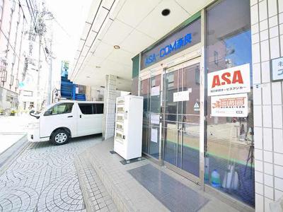 【エントランス】ASA-COMビル