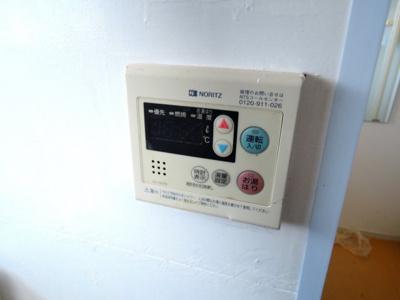 【設備】久保ハウス