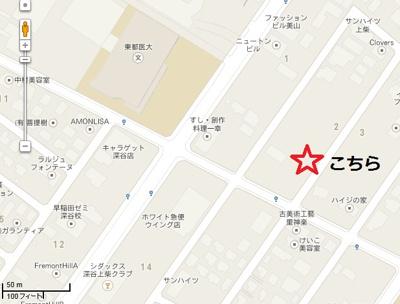 【地図】上柴町東5丁目駐車場