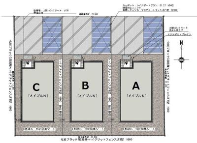 【区画図】高林寿町リンクラボ