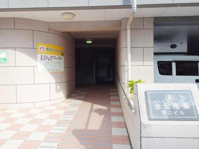 【エントランス】金宏産業第二ビル