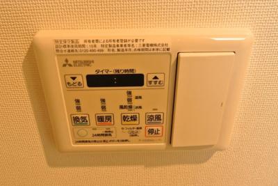 【設備】フジマン北梅田
