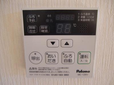 【駐車場】クレストハウス