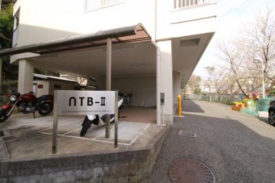 【エントランス】NTB-2