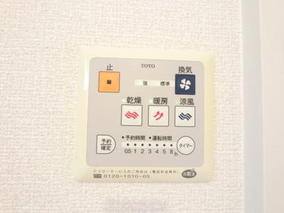 浴室エアコンついてます。
