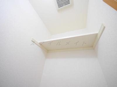 【トイレ】フォレストⅡ・当社では仲介手数料無料キャンペーン中