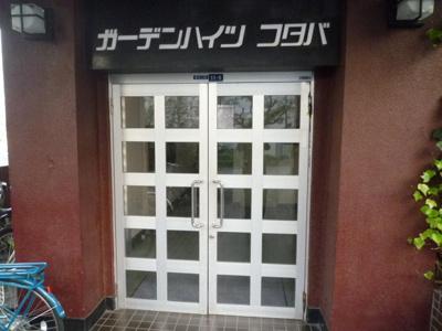 【その他共用部分】ガーデンハイツフタバ