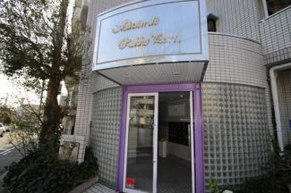 【エントランス】メゾン・ド・六甲パートⅠ