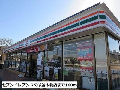 【周辺】コンフォーティア