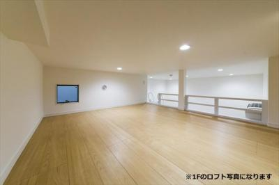 COSMOS IIの洋室