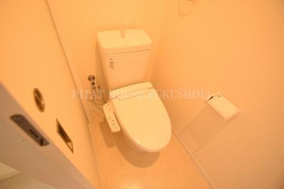 【トイレ】ビーバーズハウスⅢ