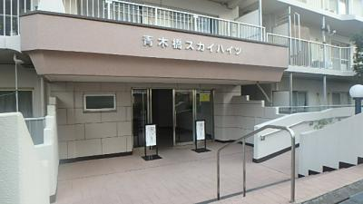 【エントランス】青木橋スカイハイツ
