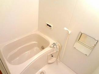 【浴室】プラウドハウス
