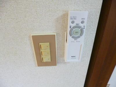 【設備】フタバハイツ