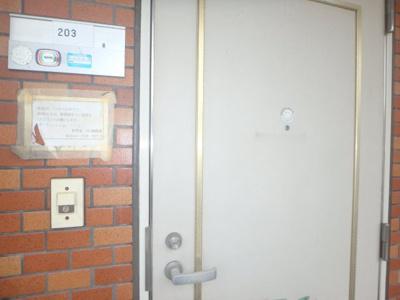 【玄関】エステートパレス