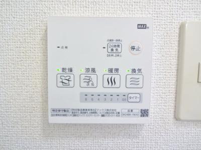 【設備】レスポワール