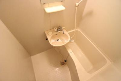 【浴室】アネシス浜通り