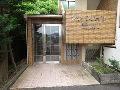 【エントランス】グリーンハイツ豊川1