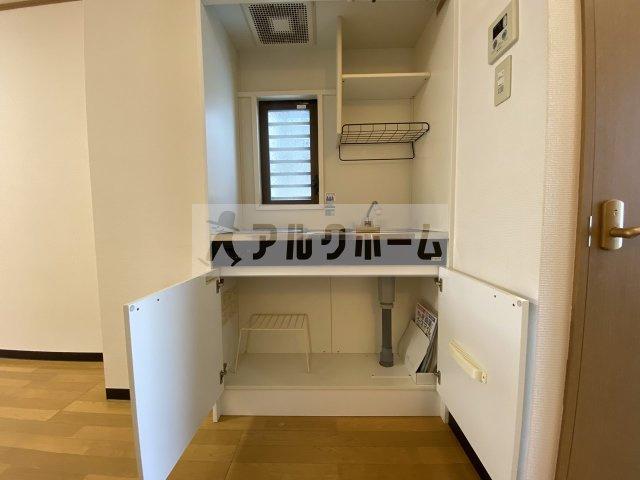 【キッチン】マウントソフィア