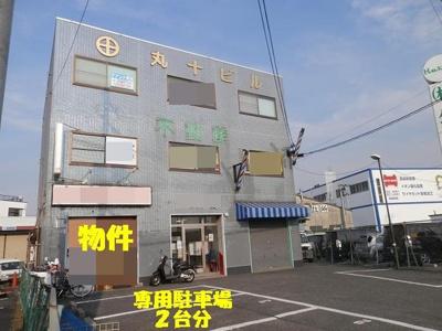 【外観】九十ビル 店舗