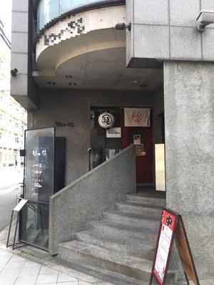 大阪市中央区釣鐘町 外観