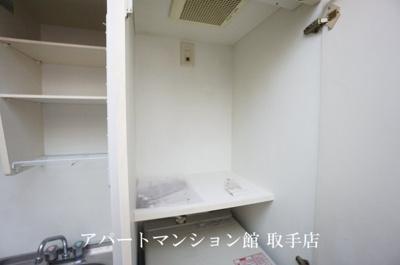 【収納】黒沢アパート