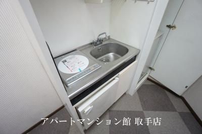【キッチン】黒沢アパート
