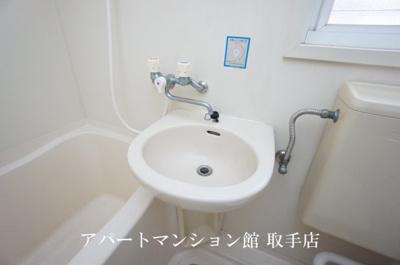 【洗面所】黒沢アパート
