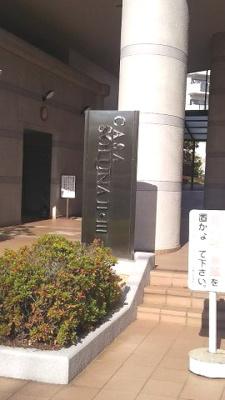 【エントランス】グリーンタウン月が丘・カーサソルーナ2番館