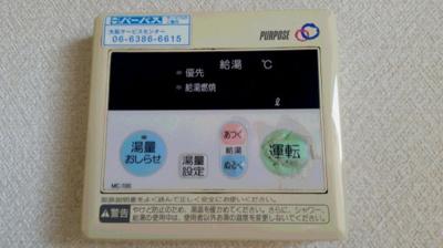 【設備】エスト北木ノ本