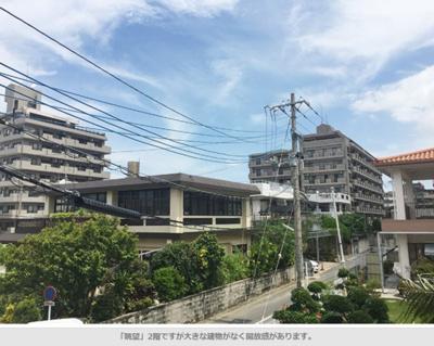 【展望】ライオンズマンション真志喜公園