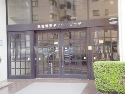 【エントランス】新宿御苑ダイカンプラザ