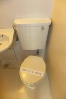 【トイレ】メゾン武蔵野