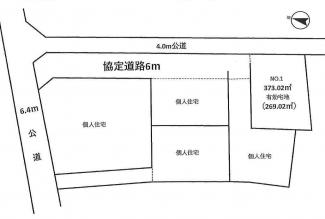 【土地図】坂戸市石井 建築条件なし売地 68坪 【勝呂小学区】