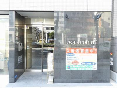 【設備】アクアコートⅡ