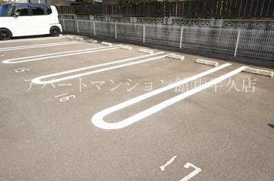 【駐車場】Maison de Sray Ⅱ(メゾンドサライ)B
